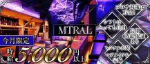 MTRAL(マテリアル)【公式求人情報】 バナー