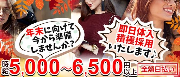 CLUB Ray(レイ) 八王子キャバクラ バナー