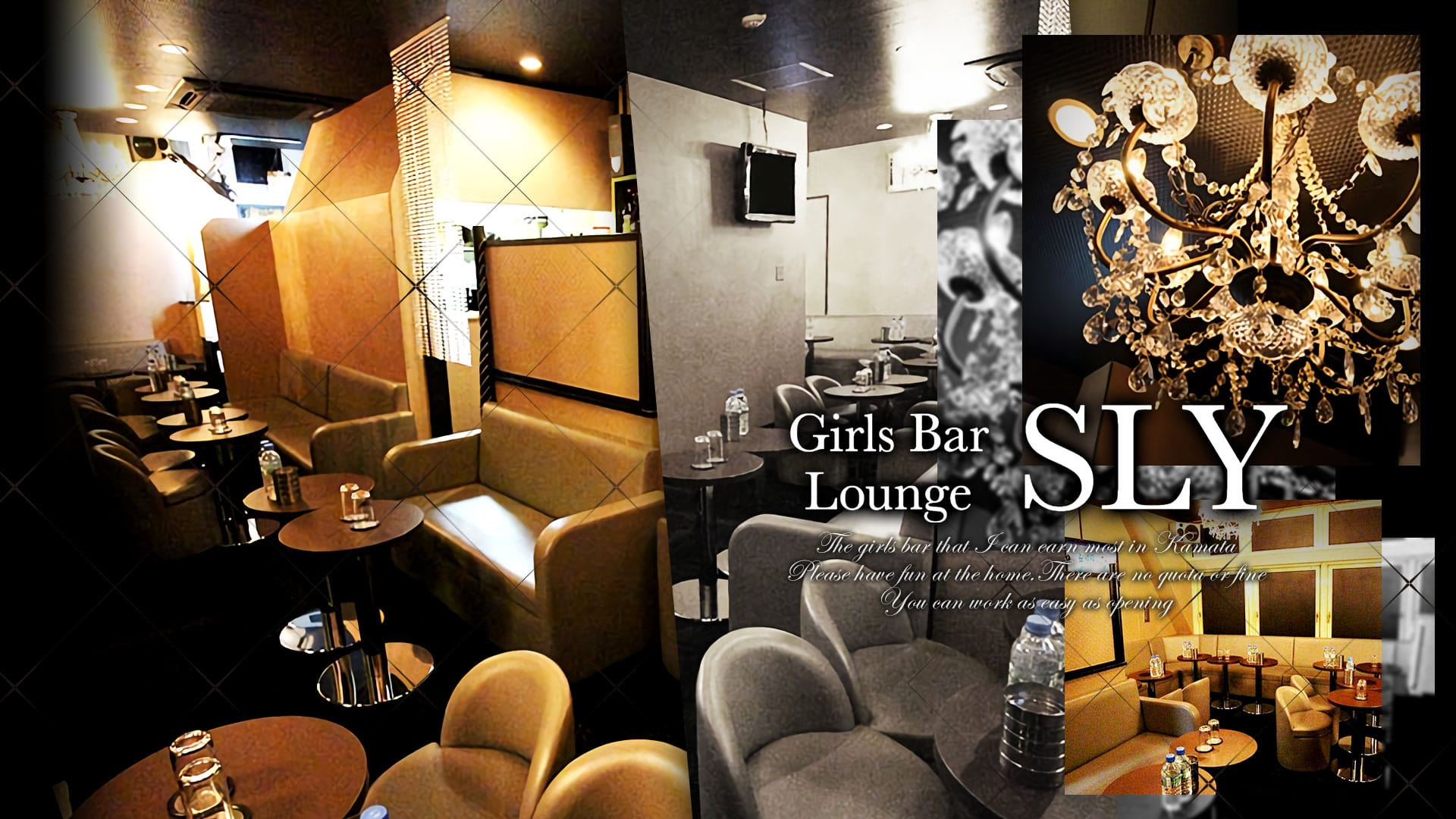 Girls bar Lounge SLY(スライ) TOP画像