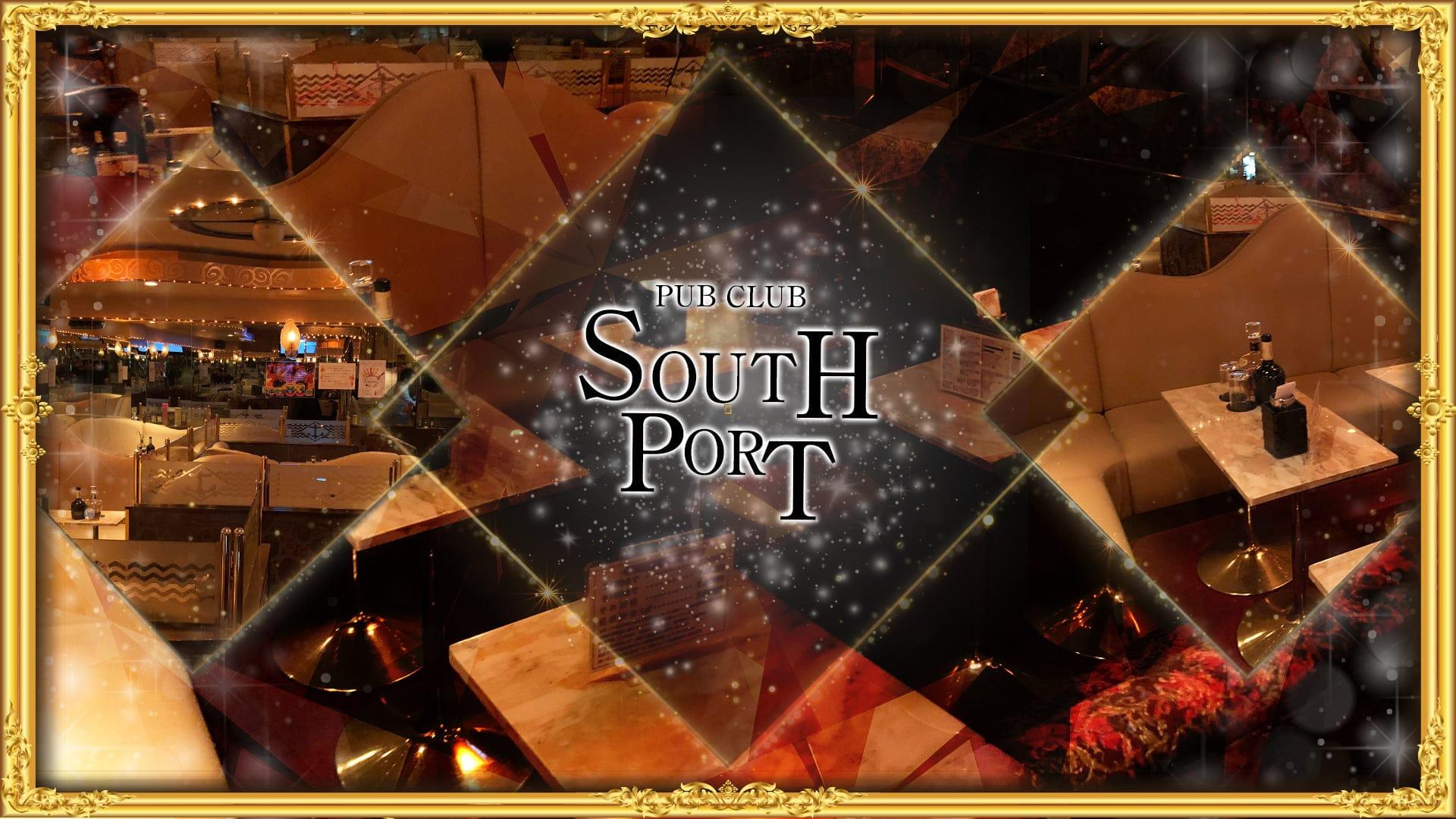 PUB CLUB SOUTHPORT(サウスポート)【公式求人・体入情報】 品川キャバクラ TOP画像