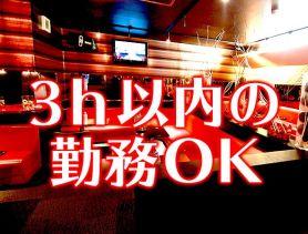 club DEAREST~クラブ ディアレスト~ 蕨キャバクラ SHOP GALLERY 3