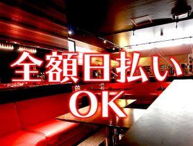 club DEAREST~クラブ ディアレスト~ 蕨キャバクラ SHOP GALLERY 2