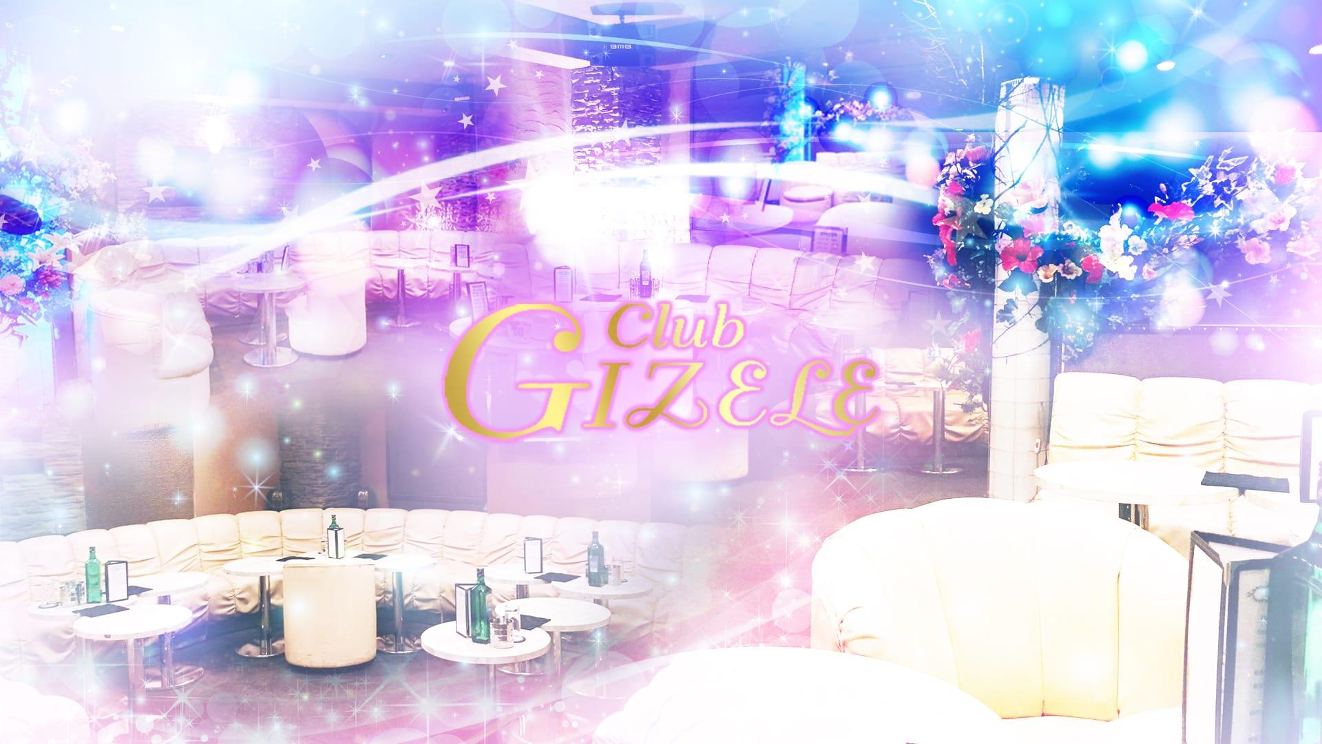 Club GIZELE(ジゼル) ときわ台キャバクラ TOP画像