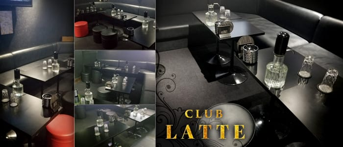 CLUB LATTE(ラテ) バナー
