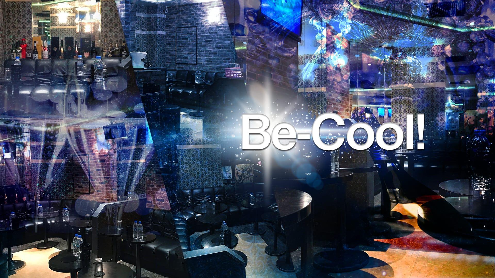 Be-Cool!(ビークール) 中野キャバクラ TOP画像