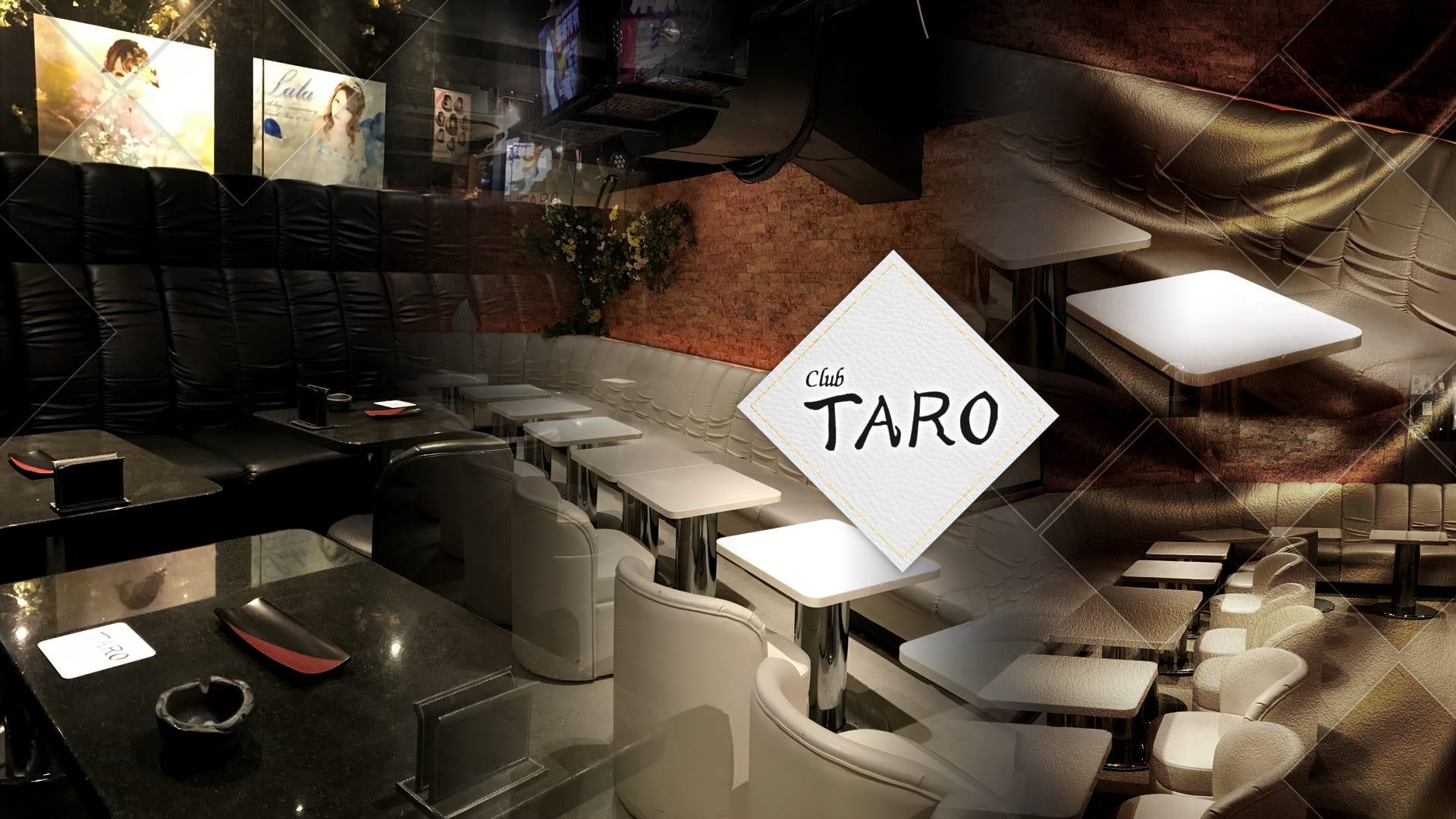 ClubTARO(タロ) TOP画像