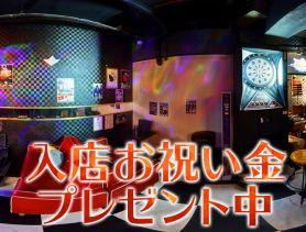 BAR大森D・I・J(ディアイジェイ) 大森ガールズバー SHOP GALLERY 3