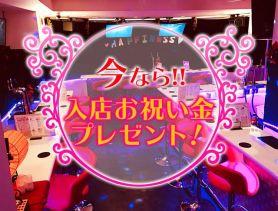 Happiness(ハピネス) 池袋ガールズバー SHOP GALLERY 1