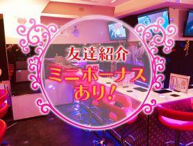 Happiness(ハピネス) 池袋ガールズバー SHOP GALLERY 3