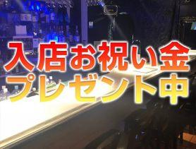 Hearts~ハーツ~ 六本木ガールズバー SHOP GALLERY 2