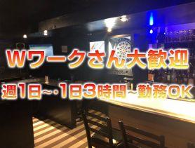 Hearts~ハーツ~ 六本木ガールズバー SHOP GALLERY 4