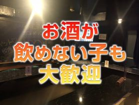 Hearts~ハーツ~ 六本木ガールズバー SHOP GALLERY 5