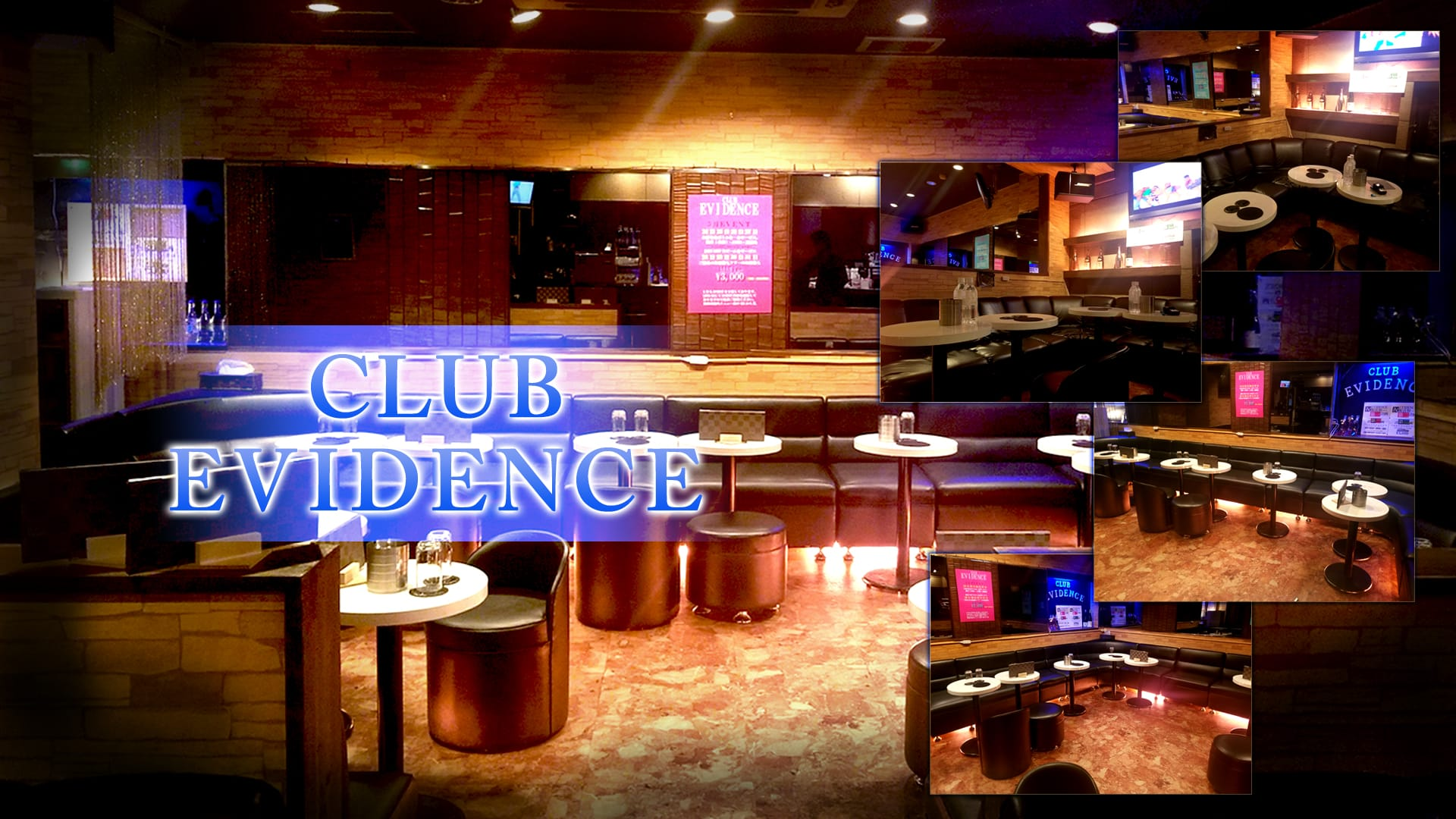 Club EVIDENCE (エヴィデンス) 川口キャバクラ TOP画像