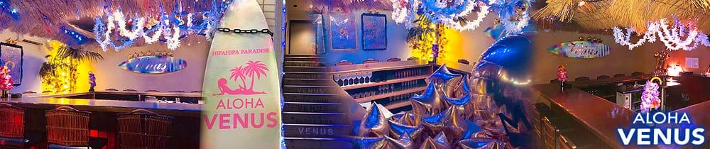 Venus(ヴィーナス) TOP画像