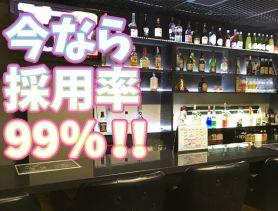 Girl's Bar steady(ステディ) 西船橋ガールズバー SHOP GALLERY 5