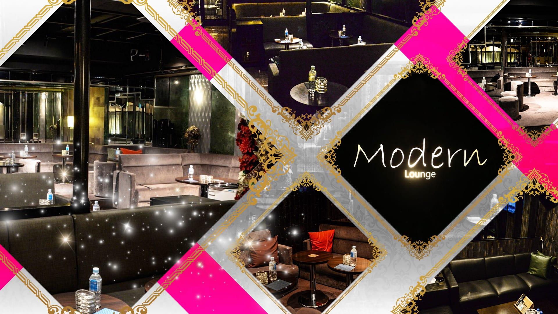 Modern Lounge(モダンラウンジ) 本厚木キャバクラ TOP画像