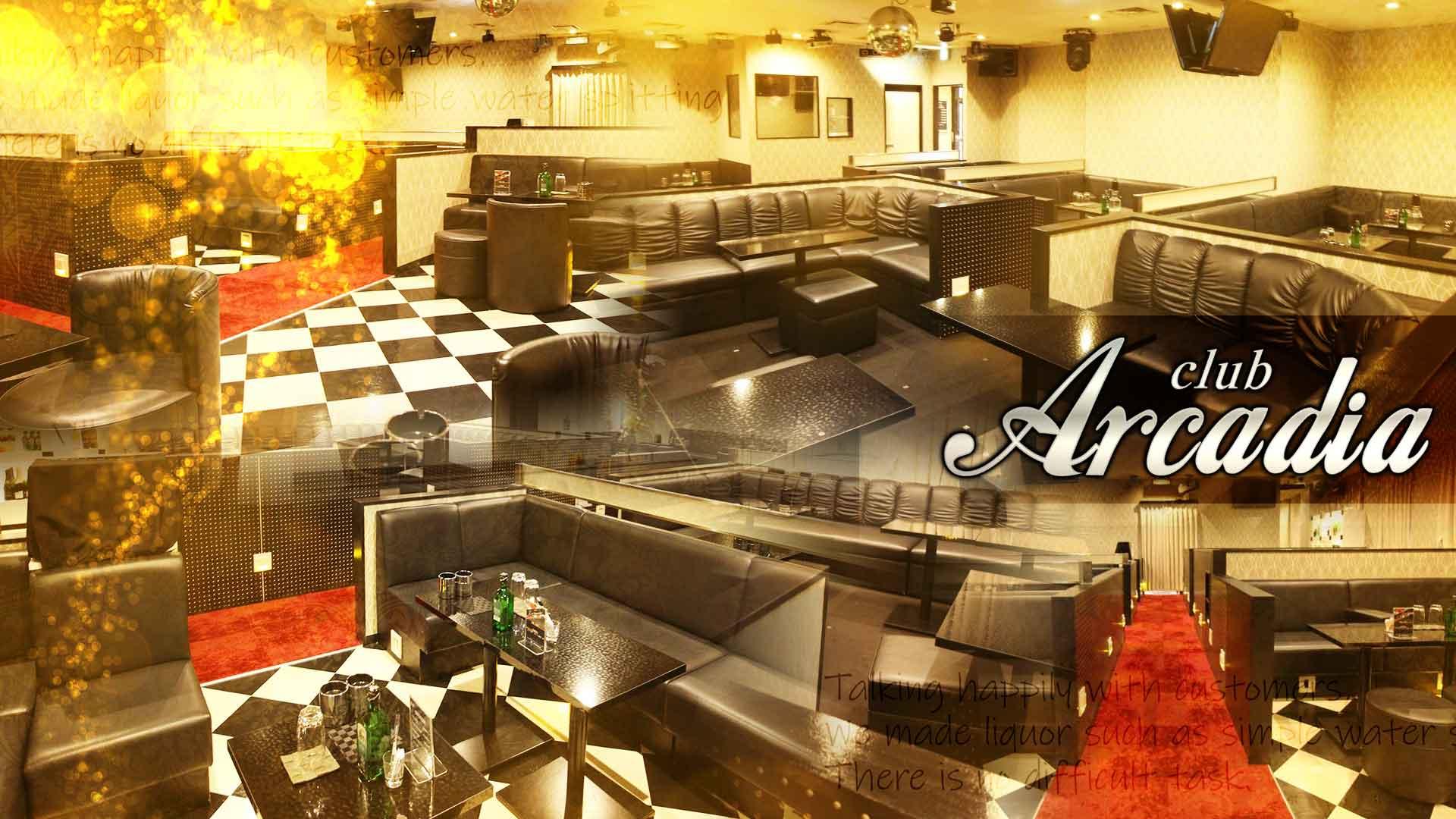 Club Arcadia 所沢店(アルカディア) 所沢キャバクラ TOP画像