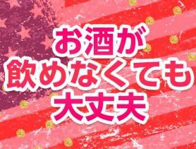 BerryBerry(ベリーベリー) 蒲田キャバクラ SHOP GALLERY 2