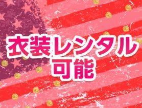 BerryBerry(ベリーベリー) 蒲田キャバクラ SHOP GALLERY 3