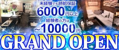 club rich(リッチ)【公式求人情報】(川崎キャバクラ)の求人・バイト・体験入店情報