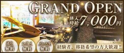 club rich(リッチ)【公式求人情報】(川崎キャバクラ)の求人・体験入店情報