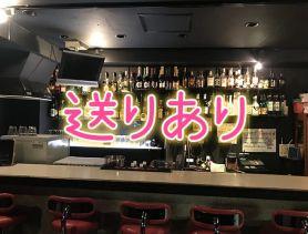Girl's Bar はにーはんと 松戸ガールズバー SHOP GALLERY 3