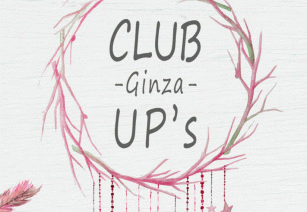 UP's GINZA~クラブ アップス ギンザ~
