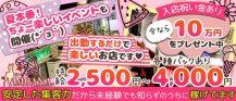 Girls Bar MOANA(モアナ)【公式求人・体入情報】 バナー