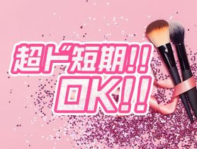 GirlsBar Merry~メリー~ 川越ガールズバー SHOP GALLERY 2