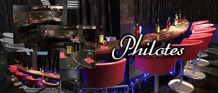 Philotes (ピロテス) バナー