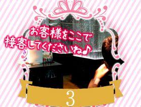 REVEUR CLUB(リヴェールクラブ) 高円寺キャバクラ SHOP GALLERY 3