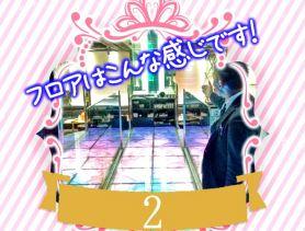 REVEUR CLUB(リヴェールクラブ) 高円寺キャバクラ SHOP GALLERY 2