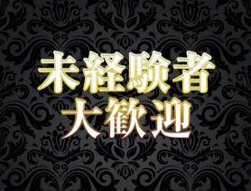 camelot(キャメロット) 大垣キャバクラ SHOP GALLERY 2