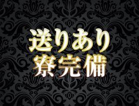 camelot(キャメロット) 大垣キャバクラ SHOP GALLERY 3