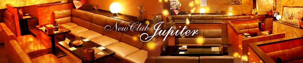 New Club Jupiter(ジュピター) 京橋キャバクラ TOP画像