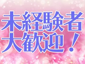 miu-miu(ミュウミュウ) 池袋キャバクラ SHOP GALLERY 2