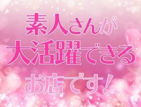 miu-miu(ミュウミュウ) 池袋キャバクラ SHOP GALLERY 4