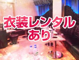 miu-miu(ミュウミュウ) 池袋キャバクラ SHOP GALLERY 3