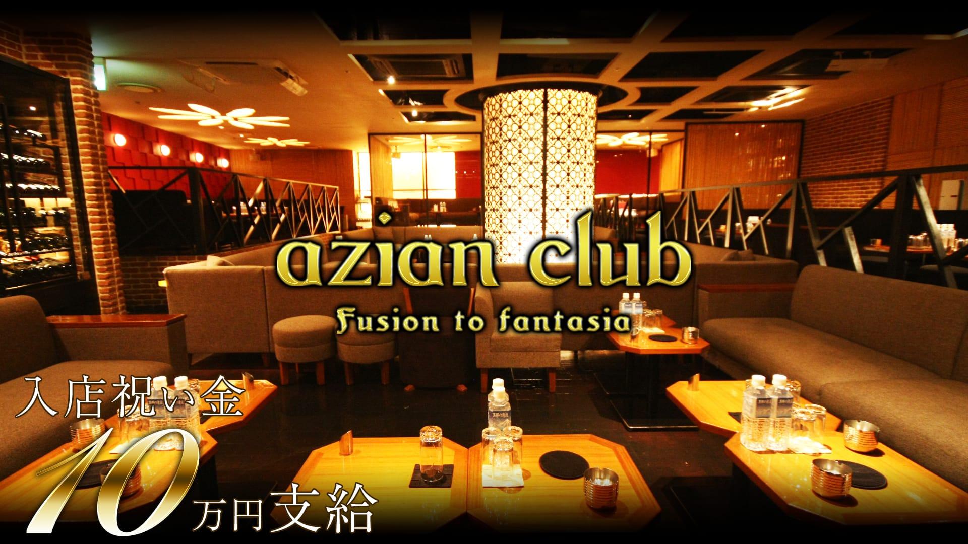 azian club(アジアンクラブ) 歌舞伎町キャバクラ TOP画像