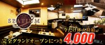 Club SPATIUM(スパティウム)【公式求人情報】 バナー