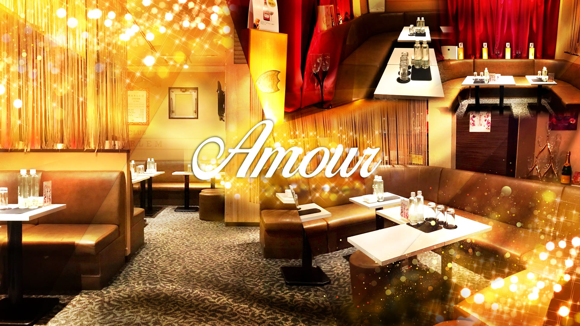 Amour(アムール) TOP画像