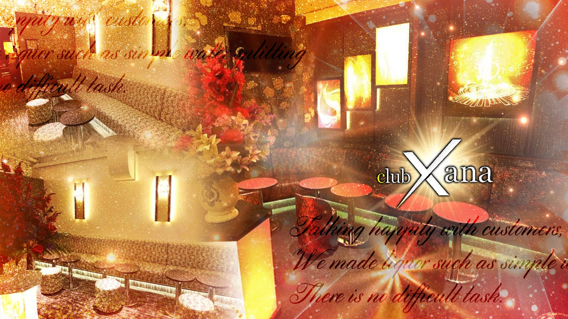 club Xana(ザナ) 本厚木キャバクラ TOP画像
