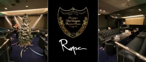 CLUB Rope(クラブロペ)【公式求人情報】(中洲クラブ)の求人・バイト・体験入店情報