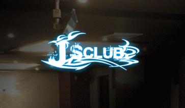 J's CLUB~ジェイズクラブ~