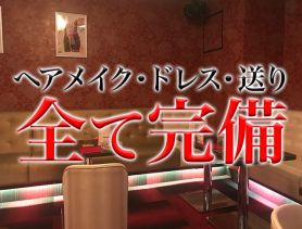 Club Le Pliageープリアージュー 本厚木キャバクラ SHOP GALLERY 3