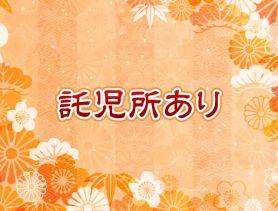 クラブ花苑 金山店 金山クラブ SHOP GALLERY 2