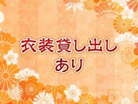 クラブ花苑 金山店 金山クラブ SHOP GALLERY 5