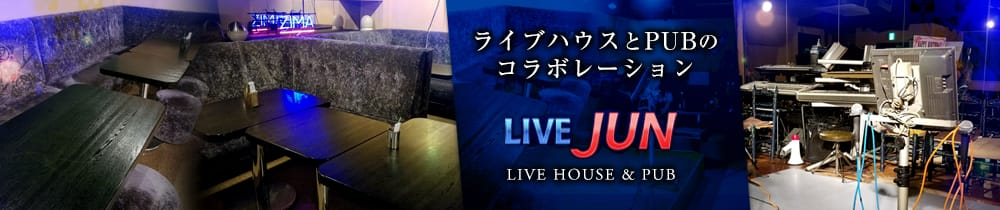 LIVE JUN(ライブジュン) TOP画像