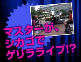 LIVE JUN(ライブジュン) 松戸パブクラブ SHOP GALLERY 1