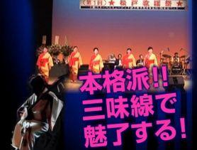 LIVE JUN(ライブジュン) 松戸パブクラブ SHOP GALLERY 2